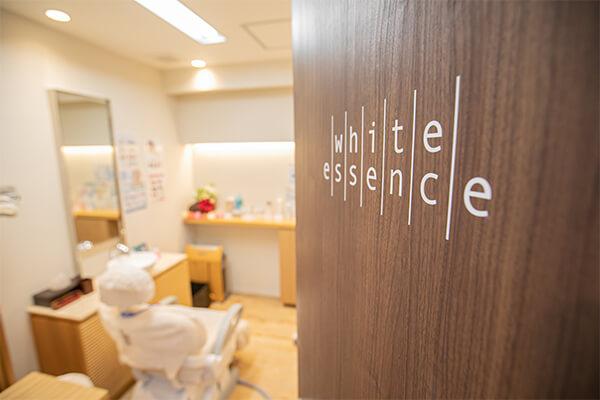 ホワイトエッセンス加盟医院